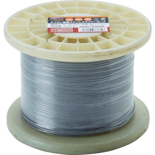 ■TRUSCO ステンレスワイヤロープ ナイロン被覆 Φ1.5(2.0)mmX20 CWC-15S200 トラスコ中山(株)[TR-4890825]