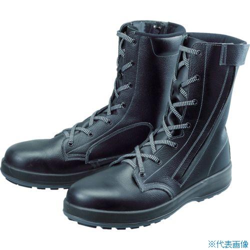 ■シモン 安全靴 長編上靴 WS33黒C付 25.5cm WS33C-25.5 (株)シモン[TR-4914856]