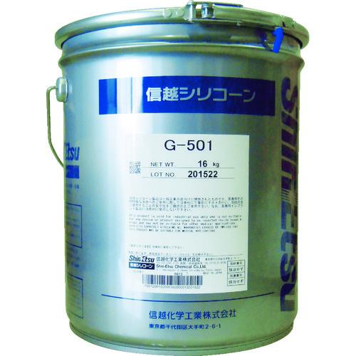 ■信越 シリコーングリース G501-16kg 白 信越化学工業(株)[TR-4920902] [個人宅配送不可]