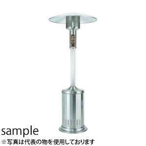 ■SILKROOM パラソルヒーター 20kgボンベ SPH-523 山岡金属工業(株)[TR-4932927] [送料別途お見積り]
