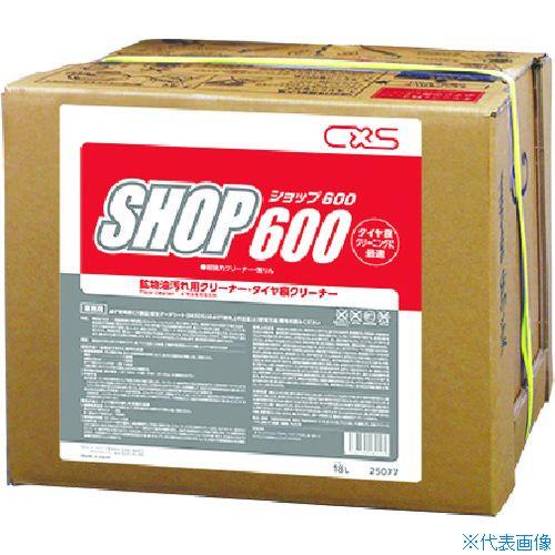 ■シーバイエス 鉱物油用洗剤 ショップ600 25077 シーバイエス(株)[TR-4959299]