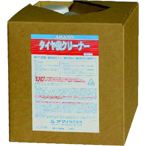■アマノ タイヤ痕除去剤 タイヤ痕クリーナー HK-134100 アマノ(株)[TR-4961676]