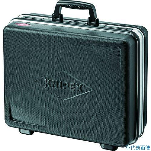 ■KNIPEX 002105LE ツールケース ベーシック  〔品番:002105LE〕[TR-4966449]
