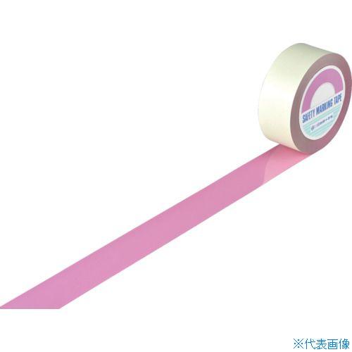■緑十字 ガードテープ(ラインテープ) ピンク 50mm幅×20m 屋内用 148087 (株)日本緑十字社[TR-4983114]