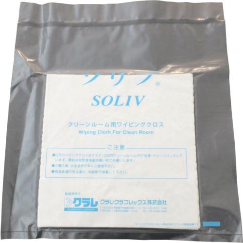■クラレ ソリブ 190mm×190mm 10枚×10袋/1Cs(袋)=100枚入 SOLIV-1919 [TR-5186871]