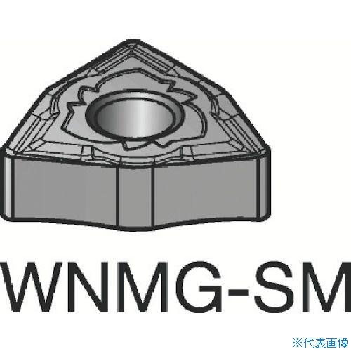 ■サンドビック T-MAX P 旋削用ネガ・チップ 10個入 〔品番:WNMG080408-SMR〕[TR-6059091×10]