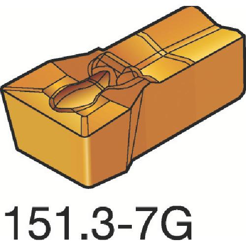 ■サンドビック T-MAX Q-カット 突切り・溝入れチップ 3020 3020 10個入 〔品番:N151.3-400-30-7G〕[TR-6075169×10]