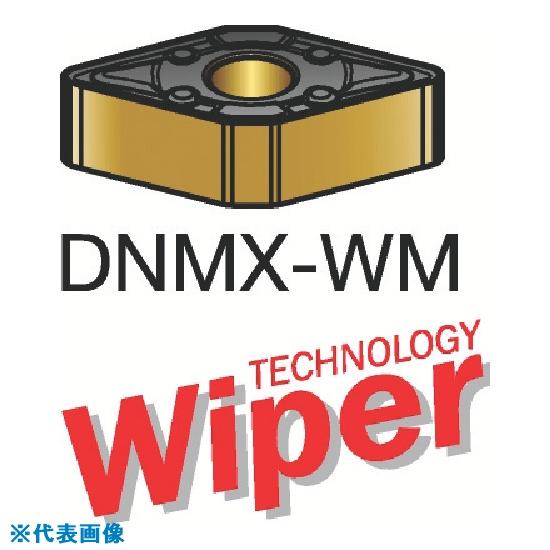 ■サンドビック T-MAX P 旋削用ネガ・チップ 1525 1525 10個入 〔品番:DNMX〕[TR-6078346×10]