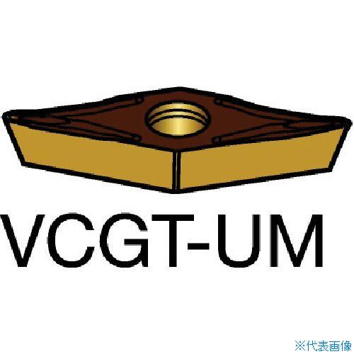 ■サンドビック コロターン107 旋削用ポジ・チップ 1125 1125 10個入 〔品番:VCGT〕[TR-6079741×10]