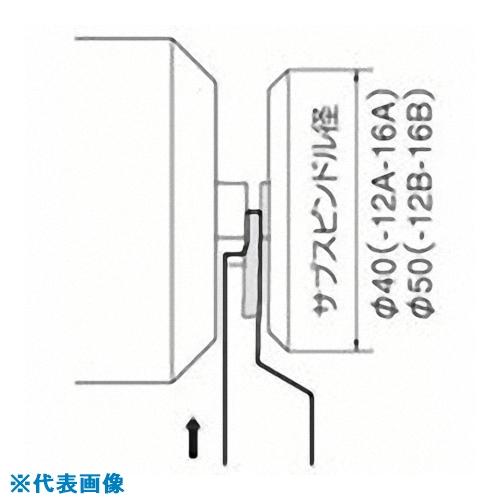 ■京セラ 突切り用ホルダ KTKFSL1212F12A 京セラ(株)[TR-6535101]