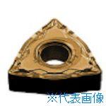■三菱 M級ダイヤコート UE6110(10個) WNMG080404-SA [TR-6567355×10]