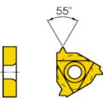 ■三菱 P級UPコート VP10MF(5個) MMT16ER140W [TR-6862586×5]