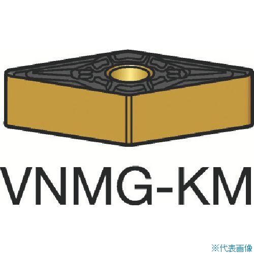 ■サンドビック T-MAX P 旋削用ネガ・チップ 3210 3210 10個入 〔品番:VNMG〕[TR-6954731×10]