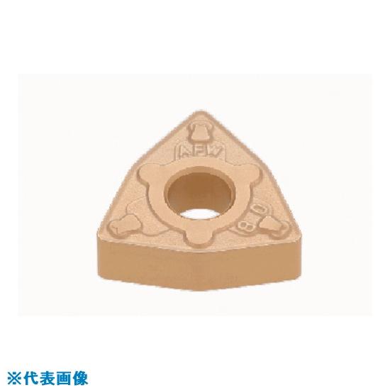 ■タンガロイ 旋削用M級ネガTACチップ COAT(10個) WNMG080404-AFW (株)タンガロイ[TR-7026757×10]