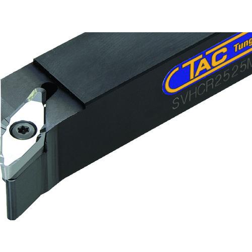 ■タンガロイ 外径用TACバイト SVHCR2525M22 タンガロイ[TR-7112581]