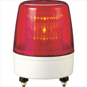 ■パトライト LED流動・点滅表示灯 色:赤 KPE-100A-R (株)パトライト[TR-7514433]