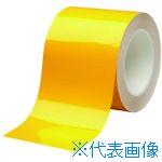■ミドリ安全 ベルデビバハードテープ 黄 100mmX20m VHT-100-Y ミドリ安全(株)[TR-7540019]