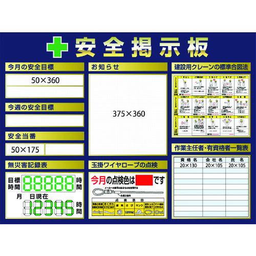 ■つくし スチール製ミニ掲示板 3列タイプ KG-1222A (株)つくし工房[TR-7554737] [個人宅配送不可]