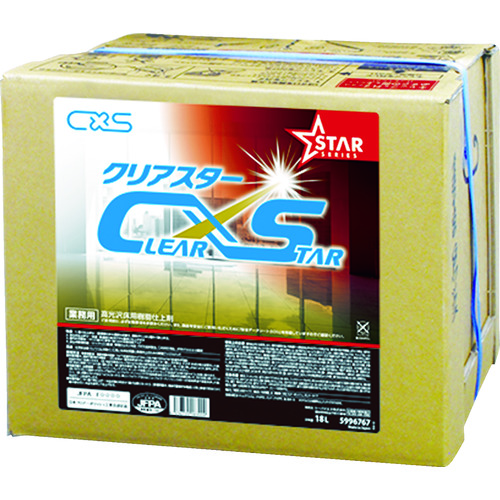■シーバイエス 樹脂ワックス クリアスター 5996767 シーバイエス(株)[TR-7589956]