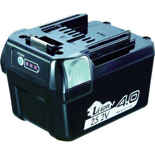 ■MAX 25.2Vリチウムイオン電池パック JP-L92540A マックス(株)[TR-7603843]