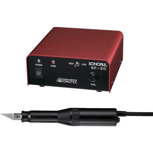 ■SONOTEC SONOFILE 超音波カッター SF-30.HP-660 ソノテック[TR-7606460] [個人宅配送不可]