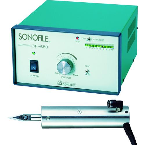 ■SONOTEC SONOFILE 超音波カッター SF-653.HP-653 ソノテック[TR-7606494] [個人宅配送不可]