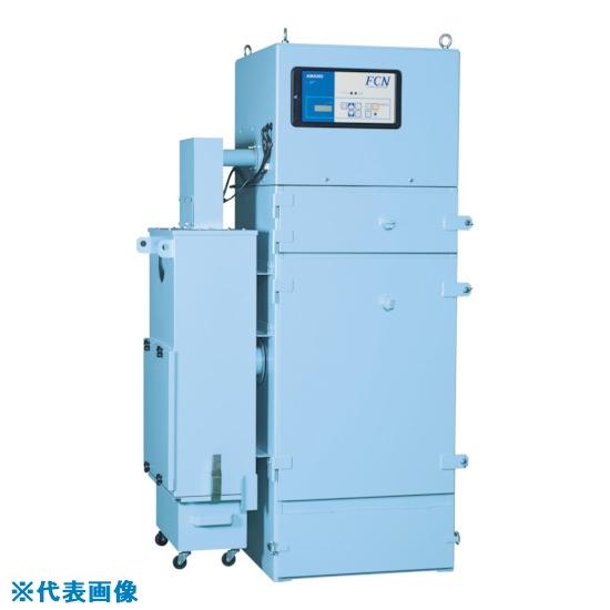 ■アマノ 溶接作業用集塵機 2.2KW 50HZ FCN-45-50HZ アマノ(株)[TR-7642725] [送料別途お見積り]