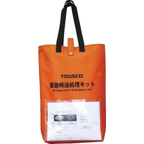 ■TRUSCO 緊急時油処理キット S TOKK-S トラスコ中山[TR-7647794]