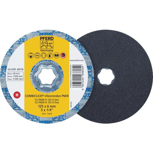 ■PFERD ディスクペーパー コンビクリック不織布ディスク PNER(5枚) 948200 PFERD社[TR-7653433×5]