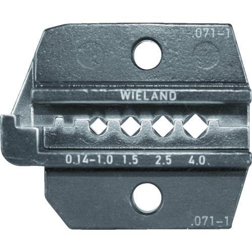 ■RENNSTEIG 圧着ダイス 624-071-1 Wieland 1.5-2.〔品番:624-071-1-3-0〕[TR-7665288]