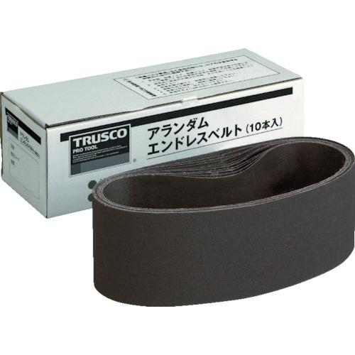 ■TRUSCO エンドレスベルト 76X533 A240 (10本入) TEB76-A240 トラスコ中山(株)[TR-7673051]