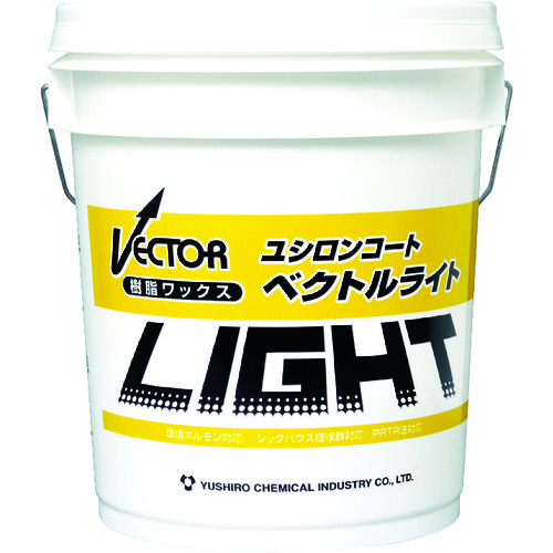 ■ユシロ ベクトルライト 3110006721 ユシロ化学工業[TR-7684517]