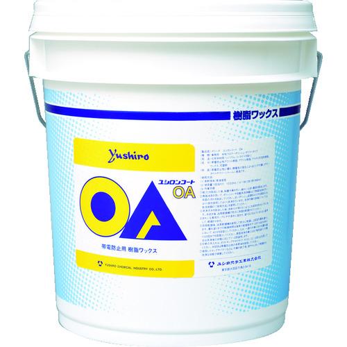■ユシロ OA 3110009521 ユシロ化学工業[TR-7684541]