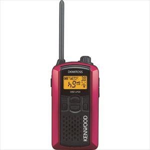 ■ケンウッド 特定小電力トランシーバー(交互通話) UBZ-LP20RD (株)JVCケンウッド[TR-7704011]