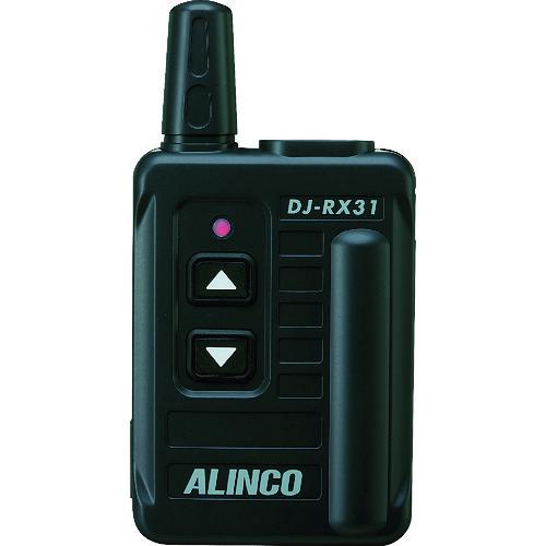 アルインコ 電子事業部 ワイヤレスシステム ■アルインコ 特定小電力 無線ガイドシステム 受信機DJRX31(7708785)]