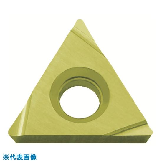 ■京セラ 旋削用チップ PV720 PVDサーメット PV720(10個) TPGH160304L 京セラ(株)[TR-7717237×10]