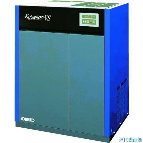 ■コベルコ 油冷式スクリューコンプレッサー 7.5kW VS115AD3 [TR-7728441] [個人宅配送不可]