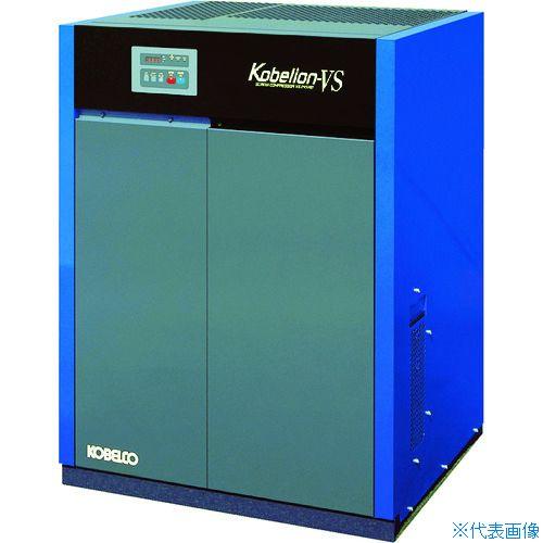 ■コベルコ 油冷式スクリューコンプレッサー 15.0kW VS245AD3 [TR-7728468] [個人宅配送不可]
