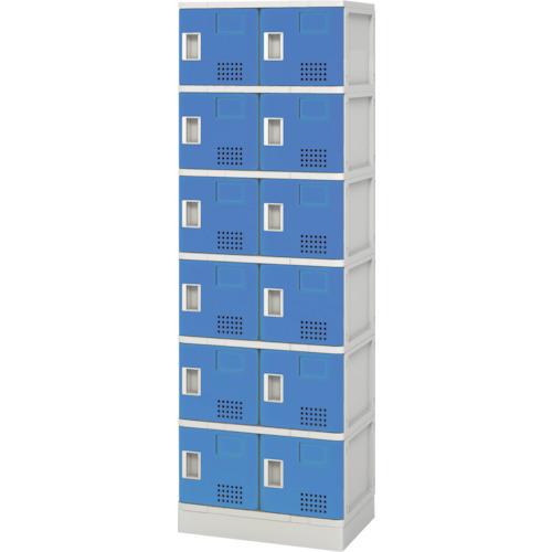 ■アイリスチトセ 樹脂ロッカー12人用 ブルー TJL-S26ST-BL [TR-7732848] [送料別途お見積り]