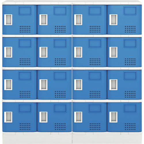 ■アイリスチトセ 樹脂ロッカー16人用 ブルー TJL-S44ST-BL [TR-7732872] [送料別途お見積り]