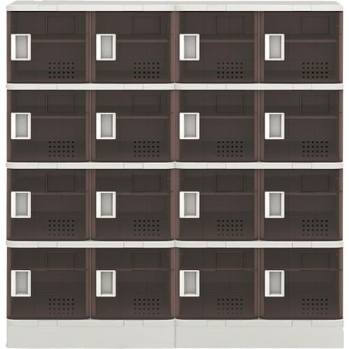 ■アイリスチトセ 樹脂ロッカー16人用 クリアブラウン TJL-S44ST-BR [TR-7732881] [送料別途お見積り]