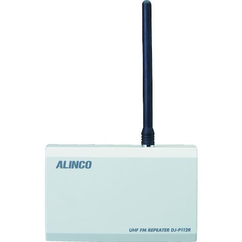 ■アルインコ 屋内用特定小電力中継器 DJP112R [TR-7735499] [個人宅配送不可]