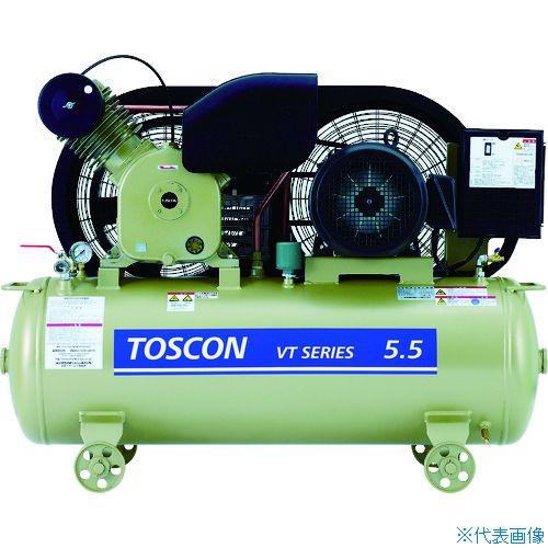 ■東芝 タンクマウントシリーズ 給油式 コンプレッサ(低圧) VT105-7T [TR-7738625] [個人宅配送不可]