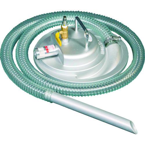 ■アクアシステム エア式掃除機 乾湿両用クリーナー(オープンペール缶用) APPQO550S [TR-7760396]