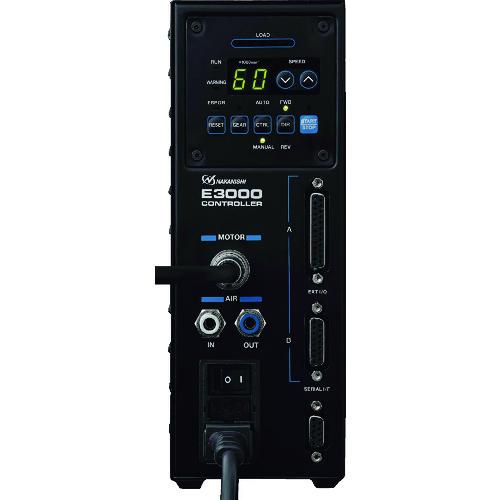 ■ナカニシ E3000シリーズコントローラ 200V(8422) E3000-200V (株)ナカニシ[TR-7804512]