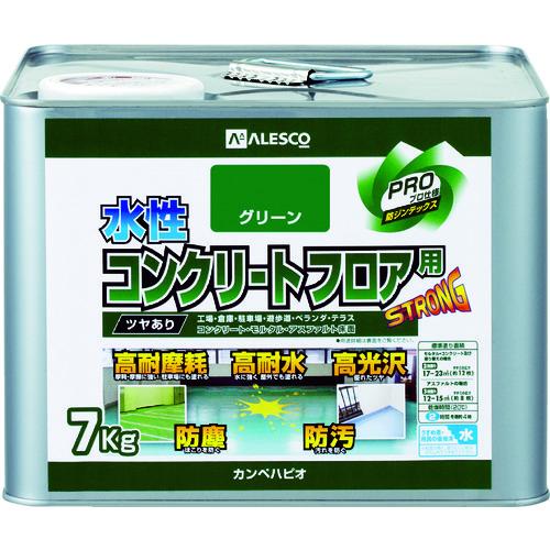 ■KANSAI 水性コンクリートフロア用 7KG グリーン 379-010-7 (株)カンペハピオ[TR-7808411]