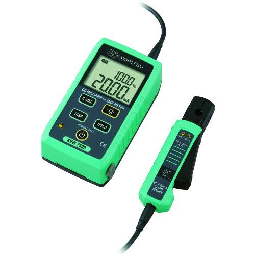 ■KYORITSU 2500 DCミリアンペアクランプメータ KEW2500 共立電気計器(株)[TR-7866313]