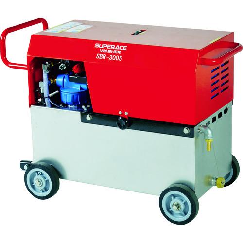 ■スーパー工業 モーター式高圧洗浄機SBR-3005(200V) スーパー工業(株)[TR-7878982] [個人宅配送不可]