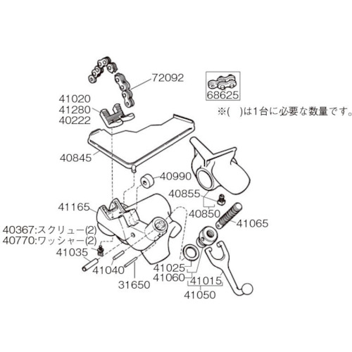 <title>Ridge 商品 Tool Company パイプバイス ■RIDGID ベース F 560 品番:41165 TR-7882891</title>