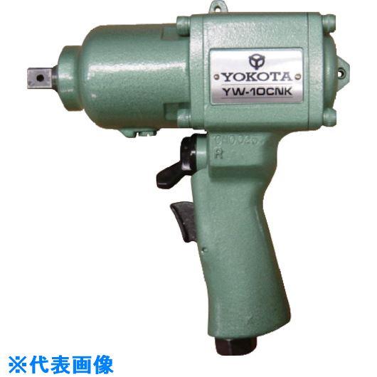 【2021年製 新品】 ヨコタ インパクトレンチ YW−10CNK 品番:YW-10CNK TR-8094123 法人 事業所限定 外直送元, 茶専科 ティチャイチャイ 36f9d58c